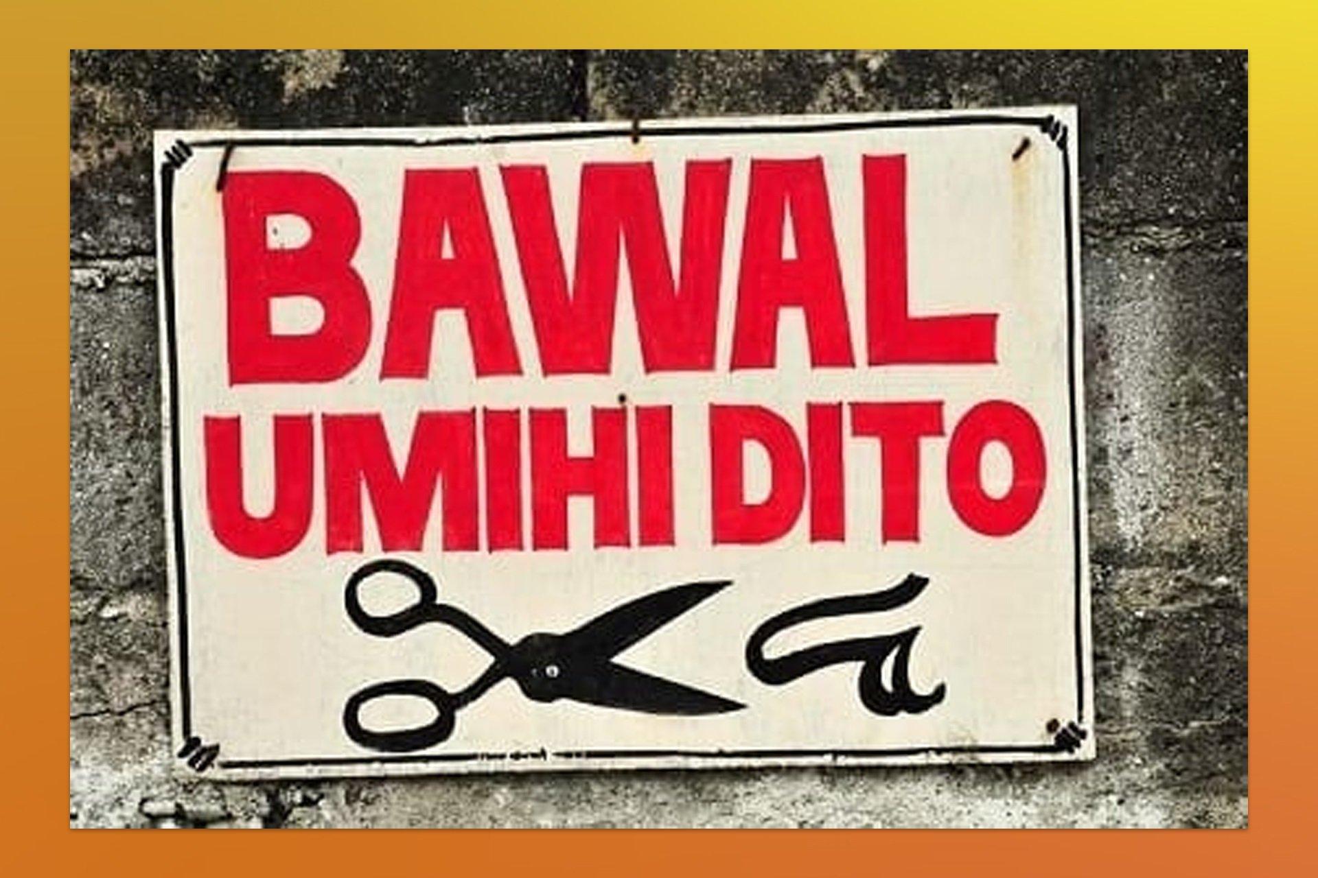 Funny Signages Bawal Umihi Dito