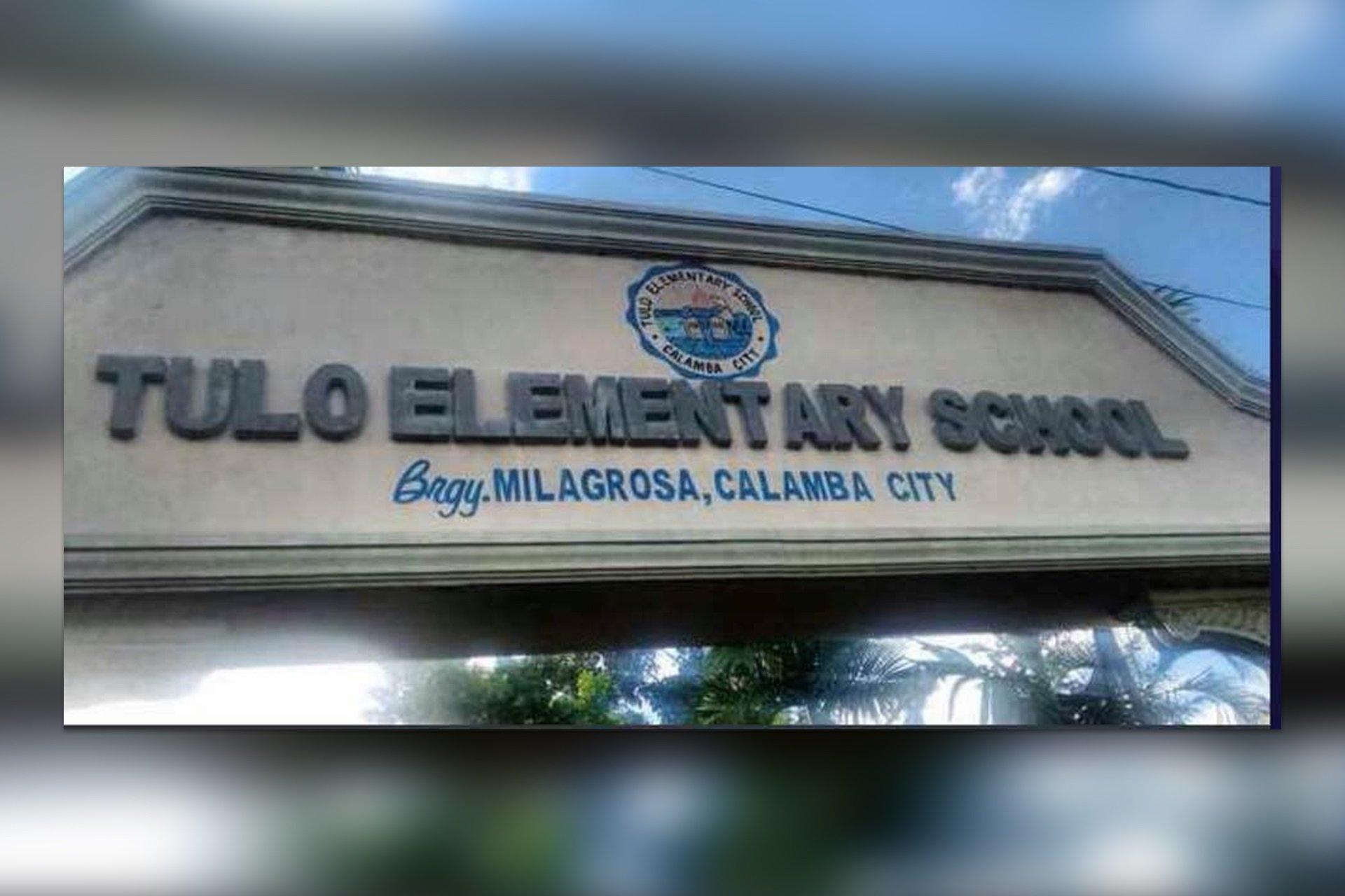 Tulu Elementary School